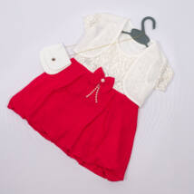 Kislány alkalmi ruha- kb.2 éves babára- pink