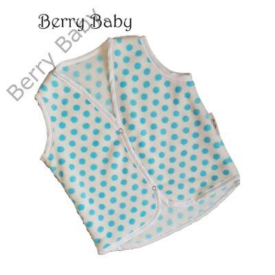 Berry Baby wellsoft mellény- fehér alapon türkiz pöttyös 0-6 hó